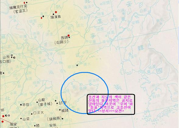 [1] 고조선의 좌표는 북위 38도선