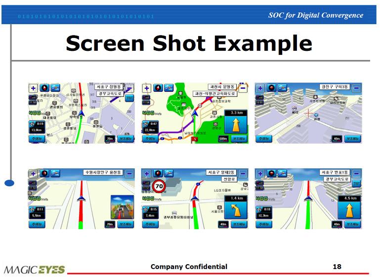 3D Navigation API(NaviGL) demo.