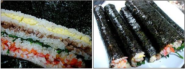 나들이사각김밥