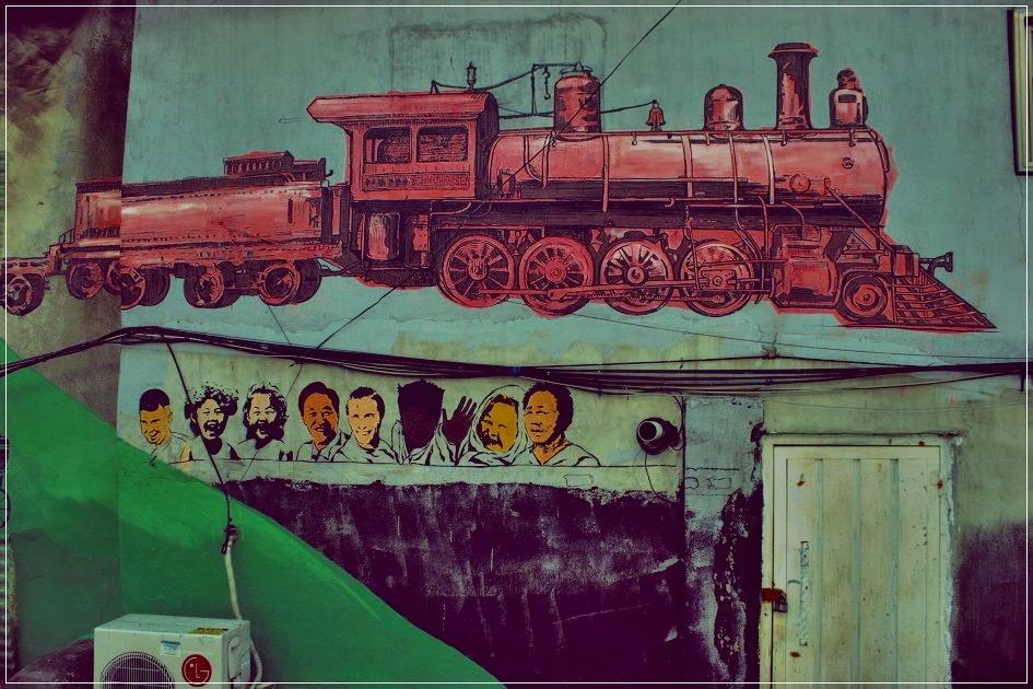 기차모양의 벽화