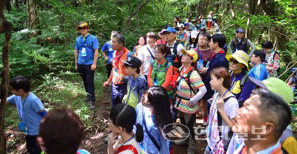 생태관광의 진수 '거문오름'을 만나다