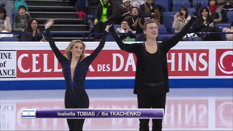 Изабелла Тобиас - Илья Ткаченко / Isabella TOBIAS - Ilia TKACHENKO ISR - Страница 3 271F813858DE961D17AA5C