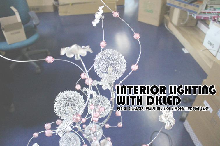 LED인테리어조명,인테리어소품,가정용LED조명,취침등,매장 ...
