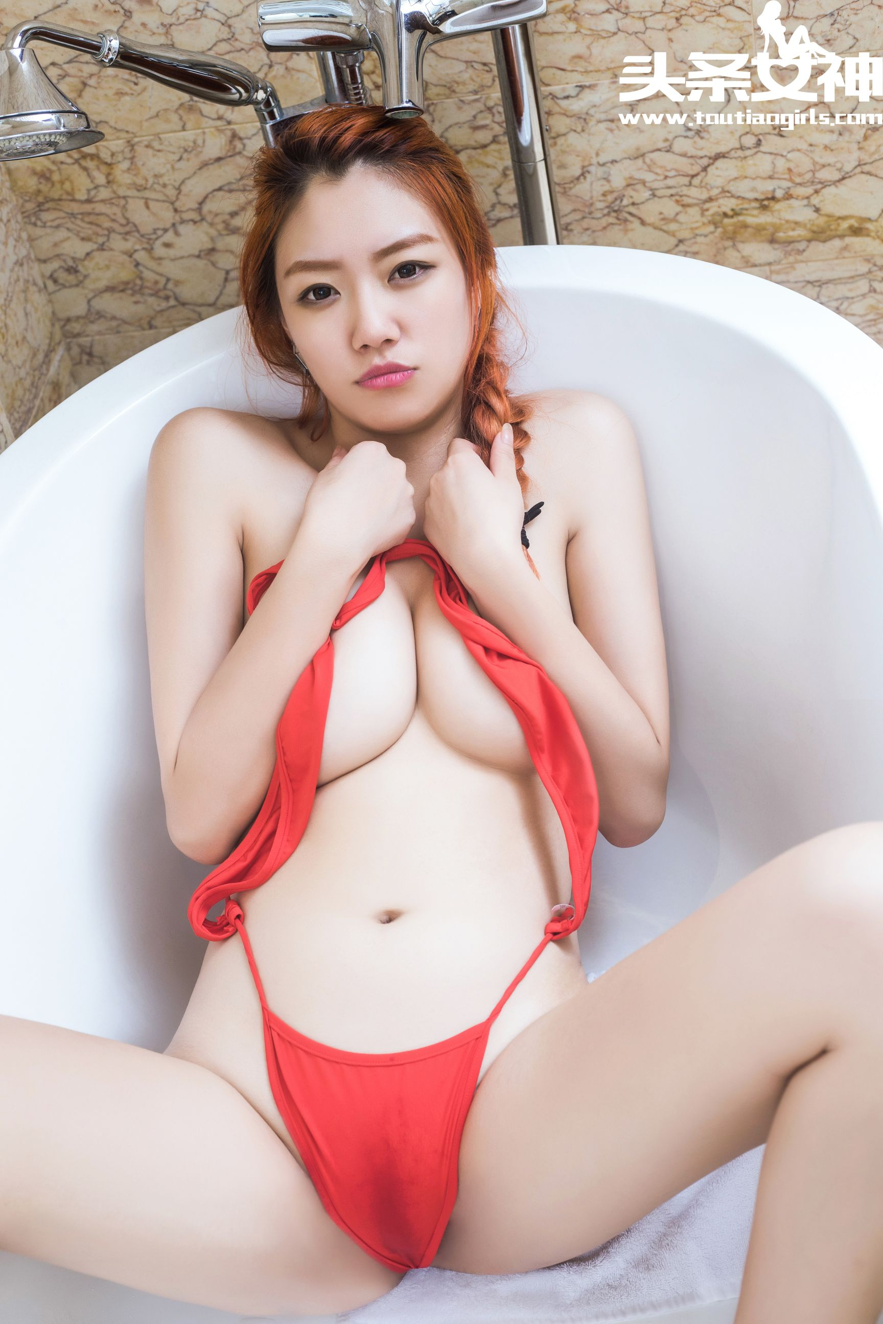 hot wearing Chinese bath glamour